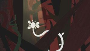 Flower in dark woods